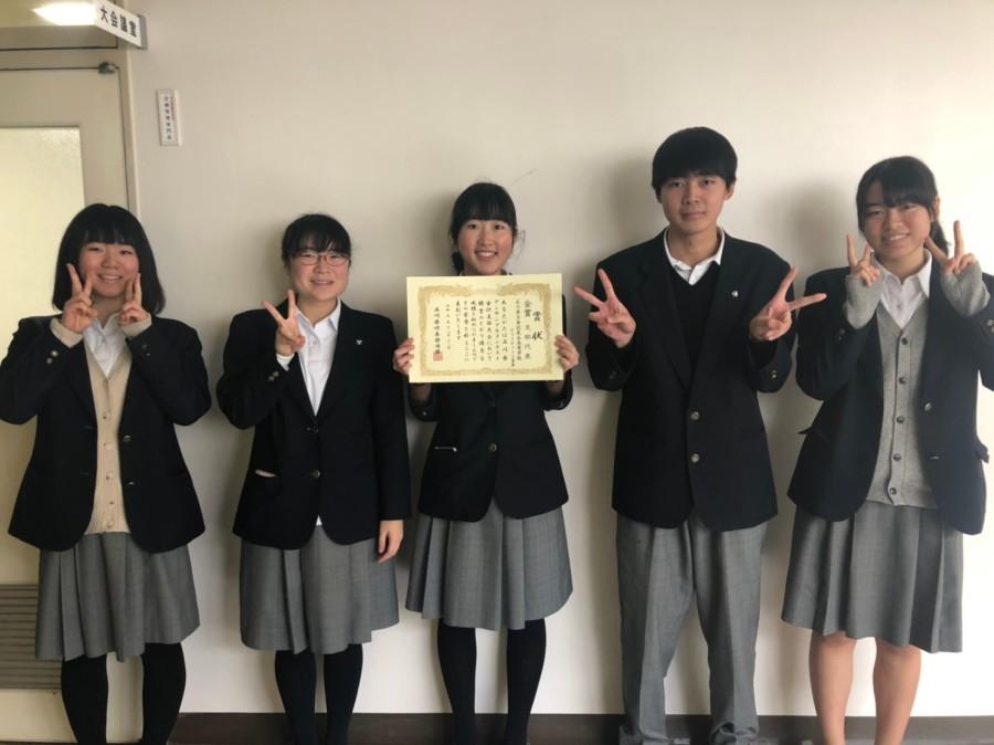 金沢 泉 丘 高校